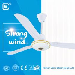 china Good quality low power energy saving white dc solar ceiling fan with high rpm DC-12V56B2 manufacturer