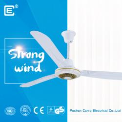 china New model 12v ac dc double solar ceiling fan with remote control ADC-12V56A2 fornecedor