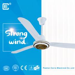 "Energy saving solar fan 12V 56"" solar dc electric ceiling fan with ac adapter"
