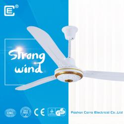 AC DC double purpose 12v 56inch cold solar ceiling fan ADC-12V56C2
