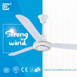 china AC /DC doble operarted 12v 56'' dc brushless motor ceiling fan ADC-12V56E2 manufacturer
