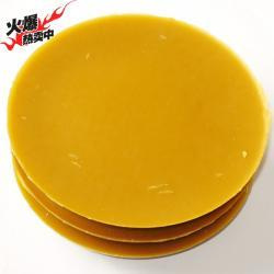 Pure Refined Cosmetic Grade Yellow or White Beeswax without Paraffin Long-term Steady Supply