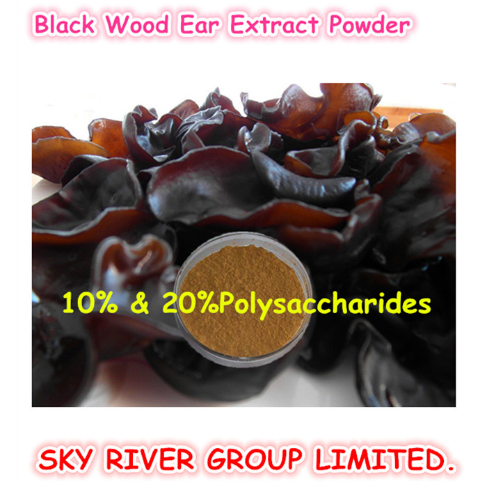 china Nutritional Supplements Black Wood Ear Extract Powder 10% & 20% Polysaccharides Natural Raw Material supplier