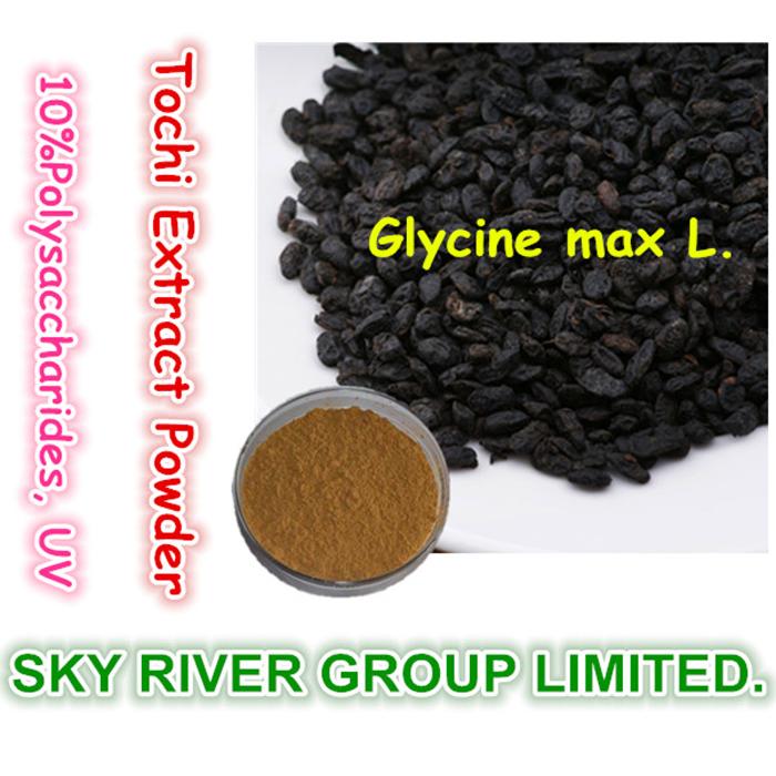 중국  Tochi 종자 추출물 분말 10 % 다당류 100 % 천연 원료 허브 제품 GMO 무료 공급